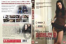 Slovenian Girl, Slovenka (2009) - Nina Ivanisin, Peter Musevski  DVD NEW