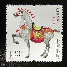 China Stamp 2014-1 Jia Wu Year Year of Horse Zodiac 马 MNH