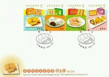 Signature Taiwan Delicacies 2014 Gift Dessert Frm Heart Food Cuisine (stamp FDC)
