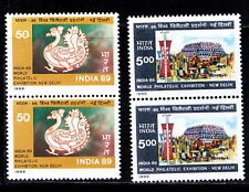 India 1987 MNH 2v Vertical Pair, Int. Stamp Exhibition, Peacock, Birds - C17
