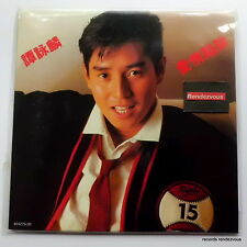 Alan Tam 1985 Album Love Trap CD [Mlps] NEW Hong Kong 2004 Wynners 譚詠麟 愛情陷阱 幸運星