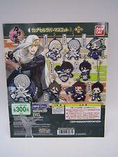 Touken Ranbu Online Capsule Rubber Mascot Keychain Toy Machine Paper Card Bandai