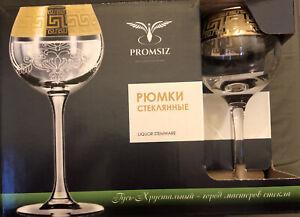 Russian Set of 6 Vodka Stemmed Shot Glasses by Promsiz Decorated Glass NIB