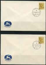 ISRAEL LOT OF 28 1957  SPECIAL CANCELLATION COVERS  AS SHOWN