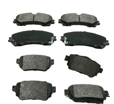 FOR NISSAN X TRAIL 1.3 1.6DCI 1.7 2.0 FRONT AND REAR BRAKE PADS T32 2015 ONWARDS