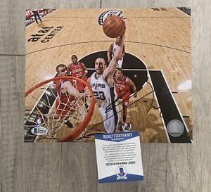 Manu Ginobili autographed signed 8x10 photo Beckett BAS COA NBA Spur San Antonio