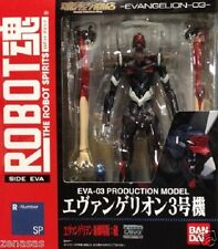 New Robot Spirits SIDE EVA EVANGELION EVA-03 Limited Bandai