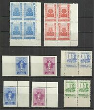 (W200) Afghanistan – 1950s & 1960s Mint Selection with IMPERF BLOCKS of 4