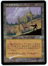***1x FOIL Japanese Temple of the False God*** MTG Scourge -Kid Icarus-