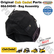 Cub Cadet Replacement Bag Assembly for Chipper, Shredder & Vacuums / 664-04040