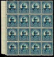 US #648 5c Hawaii Overprint Block 16 MNH F-VF (CV $344)