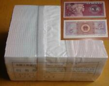 China 50cent (5 Jiao) 4th series (1980) 1000pcs (1 bundle) (UNC) 全新五角 整捆1000张连号