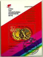 UNIÓN SOVIETICA. URSS. HOJITA CONMEMORATIVA. SELLO. 1976. OLIMPIADA MONTREAL