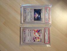 Carte Pokémon Japanese 2005 x2 PSA 10 S.B.R Lottery Latias & Latios