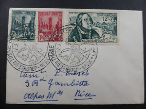 Stamps French Tunisia  First Day Cover 1956 Lot TK