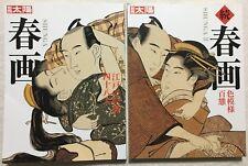 SHUNGA Japanese Erotic History Ukiyoe Illustration Collection 2set Book Art JP