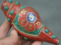 Old Tibet Buddhism shell Inlay red Coral Turquoise Gem Conch Shell Trumpet Horn