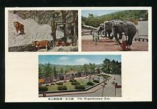 Post-War (1945-Present) Collectable Japanese Postcards