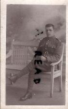 WW1 soldier Unknown Regiment 32nd Division Battle Patch Scheme ??