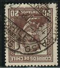 Chile Ambulancia Postmark Nº95 (A606)