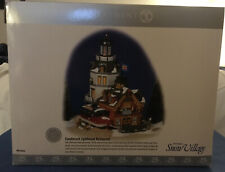 Candlerock Lighthouse Restaurant (25th Anniversary Limited Edition)