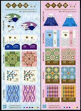 Japan 2016 Trad. Japanisches Design 1 Textilmuster Folklore ** MNH