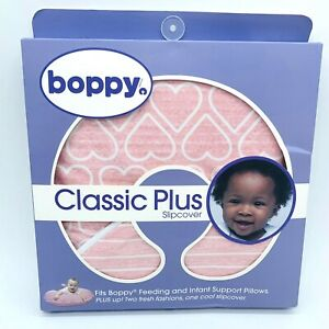 Boppy Classic Plus Slipcover Queen of Hearts Pink Feeding & Support 0-12 Months