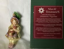 Slavic Treasures Poland Blown Glass Ornament - The One I Adore - Mib w/tag