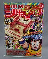 Nintendo Classic Mini Famicom Shonen Weekly Jump 50th Commemorative Gold (Mint)