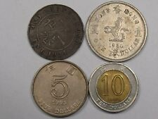 4 Coins of Hong Kong: 1924 - 1¢, 1960 - $1, 1993 - $5 & 1995 - $10.  #14