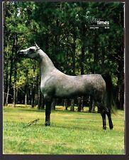 Arabian Horse Times - July 1995 - Vol. 26, No. 1