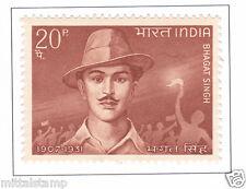 PHILA469 INDIA 1968 SINGLE MINT STAMP OF BHAGAT SINGH MNH # REVOLUTIONARY