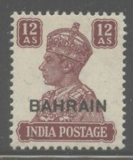 Bahrain 1942 George VI set Sc# 38-51 NH