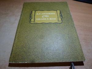 1987 Russian Book A.S. PUSHKIN PISMA K ZHENE