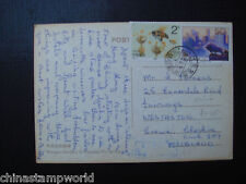 China poscard,wanghu pavilion in Huaqing hot spring,fm shuzhou ti UK25.5.1995