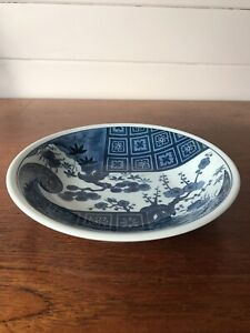 Vintage Japanese Porcelain Blue And White Hand Painted Bowl Made In Japan