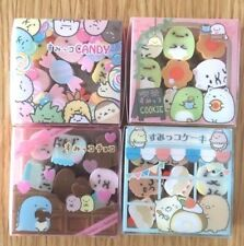 NEW SAN-X official sumikko gurashi Wakuwaku Collection Mascot Erasers Four 1 set