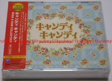 Candy Candy SONG & BGM COLLECTION Soundtrack 3 CD Japan COCX-39246 4988001779841