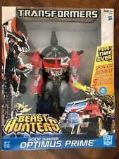 Optimus Prime Transformers Beast Hunters Figure Dragon Cannon New MISB HASBRO