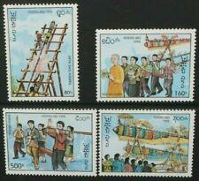LAOS 1995 Rocket Festival. Set of 4. Mint Never Hinged. SG1451/1454.