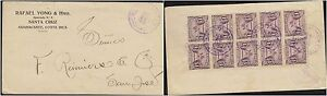 O) 1931 COSTA RICA, MULTIPLE COVER NATIONAL MONUMENT - 1 CENTIMO- SCOTT A70, FRO