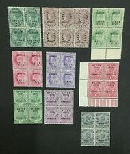 MOMEN: INDIA NABHA SG # 9 BLOCKS MINT OG NH LOT #198489-6040