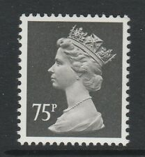 SPECIAL OFFER GREAT BRITAIN 1971-96 75p GREY-BLACK SG X994 MNH.