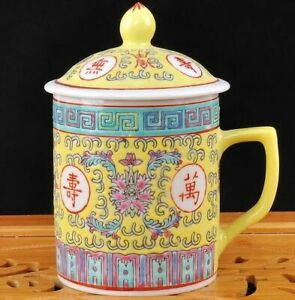 300ml Traditional Porcelain Mug For Tea With Lid Vintage Ceramic Drinking Mugs