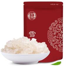 Snow Bird Nest Xue Yan Bird's Nest  nourishing food Health Food 雪燕 Free Ship 30g