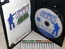 Project FIFA World Cup Sorenara Kimi ga USATO SONY PS2 JAP NTSC/J VBC 53639