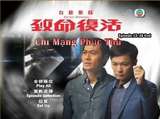 Chí Mạng Phục Thù 2017 - Phim Bo Hong Kong TVB (Blu-ray) - USLT