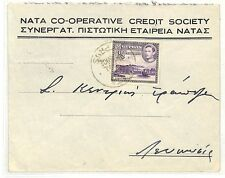 AC48 1948 CYPRUS RURAL POST Papho Nicosia Cooperative Credit Society Wrapper