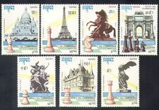 Cambodian Chess Sports Postal Stamps