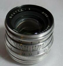 JUPITER 8 Russian Lens F 2/50 mm for M39 L39 mount FED Zorki Leica Camera  1652